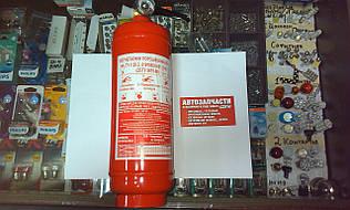 Огнетушитель автомобильный порошковый ОП-1