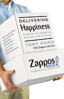 Доставляя счастье Тони Шей От нуля до миллиарда. История создания выдающейся компании из первых рук