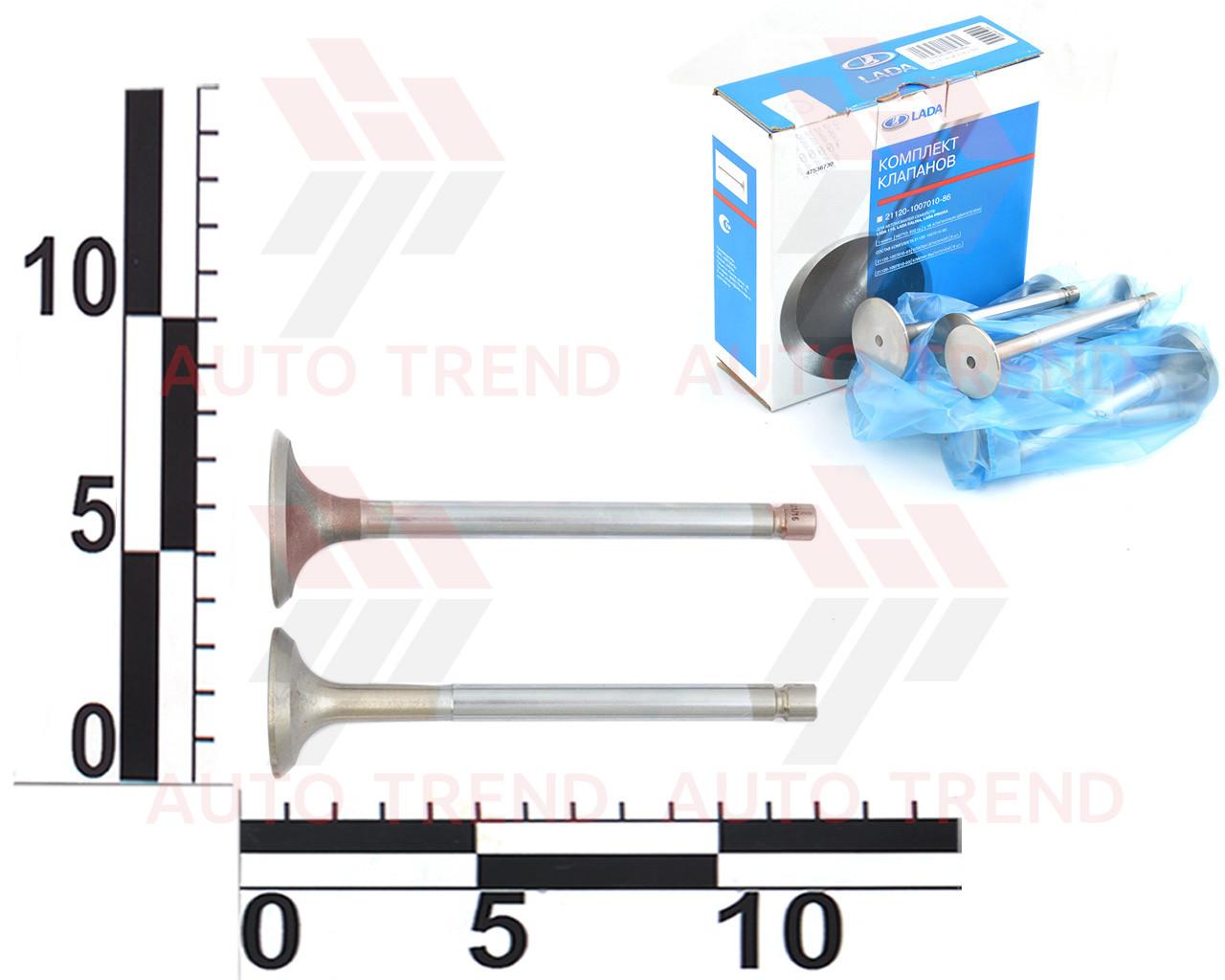 Клапан ГРМ ВАЗ 2101-2107 впуск/ выпуск