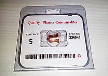 Сопло 220941 для апарату плазмового різання Hypertherm Powermax 45A