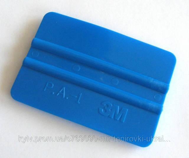 Выгонка 3M голубая