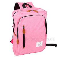 Рюкзак женский Usmivka спортивный 11 л розовый 50501