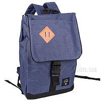 Рюкзак женский Usmivka повседневный 16 л синий 50508