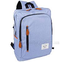 Рюкзак женский Usmivka спортивный 11 л синий 50502