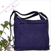 Сумка-рюкзак женская замечательная 50520