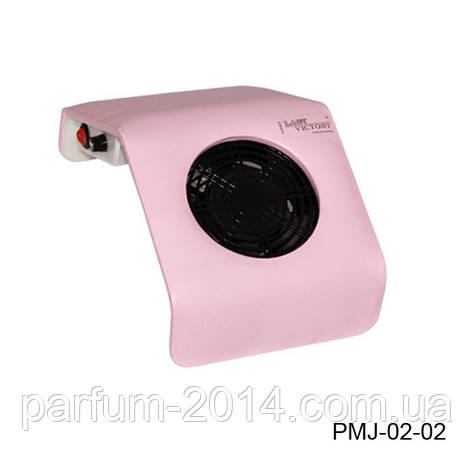 Пылесос для маникюра Lady Victory PMJ-02-02 - розовый, фото 2