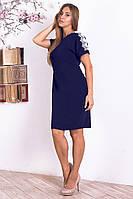 Летнее повседневное платье с кружевом темно-синее р.48-52 Y296-03
