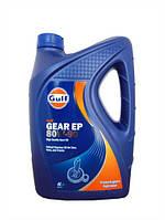 Трансмиссионное масло Gulf Gear EP 80W-90, GL-4