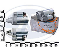Стартер ВАЗ 2111-12, 2170-72, 1117-19 под 2 шпильки редукторный 11 зуб. с усиленной КПП