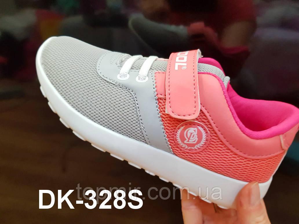 3b7cf4c6 Детские кроссовки сетка для девочки Турция - Интернет- магазин обуви