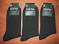 Носок мужской Житомир. р. 29. Черный. 100% хлопок, фото 1