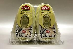 Smart Губка-блеск для обуви с дозатором силикона БЕСЦВЕТНАЯ 8мл