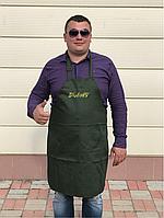 Фартук с вышивкой вашего названия, фото 1