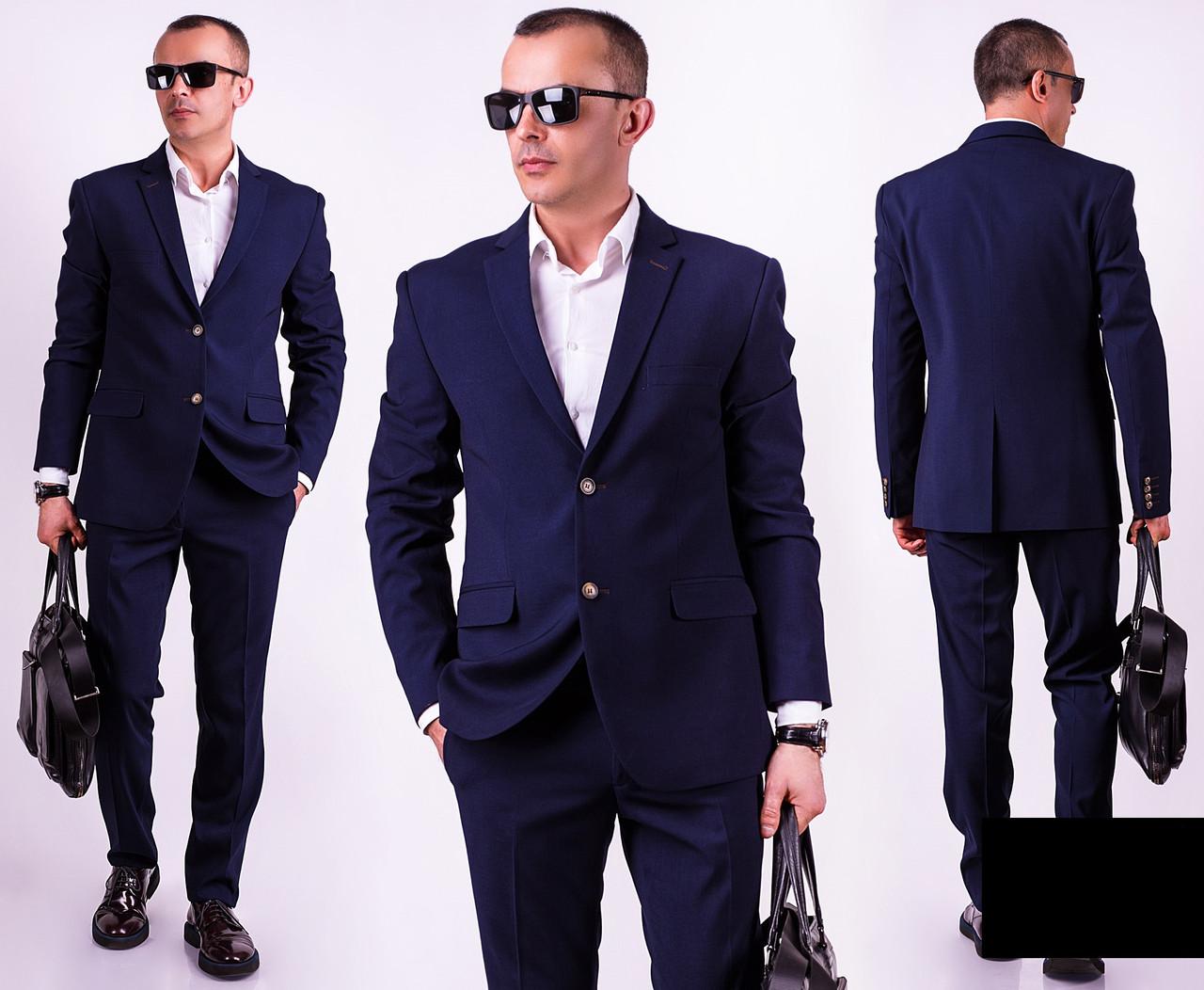 2c08ae5971d Классический мужской костюм (44-56 р) СИНИЙ  продажа