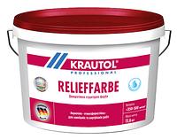 Акриловая структурная краска Krautol Relieffarbe (15,6 кг)