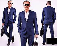 Классический мужской костюм (46-56 р) СИНИЙ