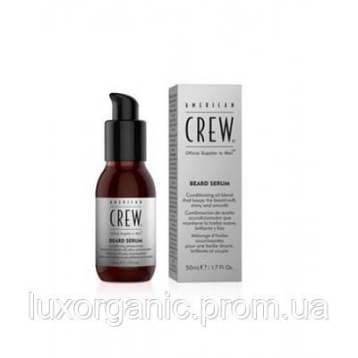 AMERICAN CREW Сыворотка для бороды / 50 мл