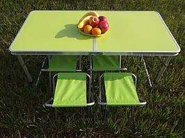Столик  для пикника + 4 стула (Чемодан)- Салатовый