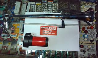 Сигнал пневмоэлектрический с компрессором (дудка) 12V пр-во Турция