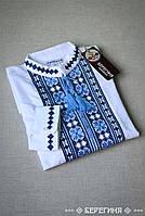 Подростковая вышитая сорочка Орий синяя