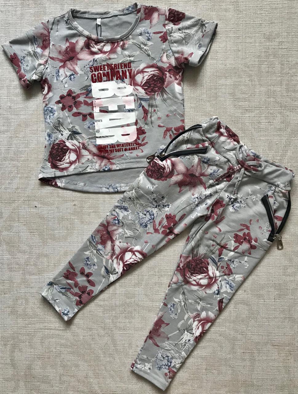741619507d92 Детский спортивный костюм для девочки 4-10 лет - Интернет-магазин