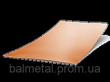 2,0Х600Х1500 медный лист М2 п/тв.