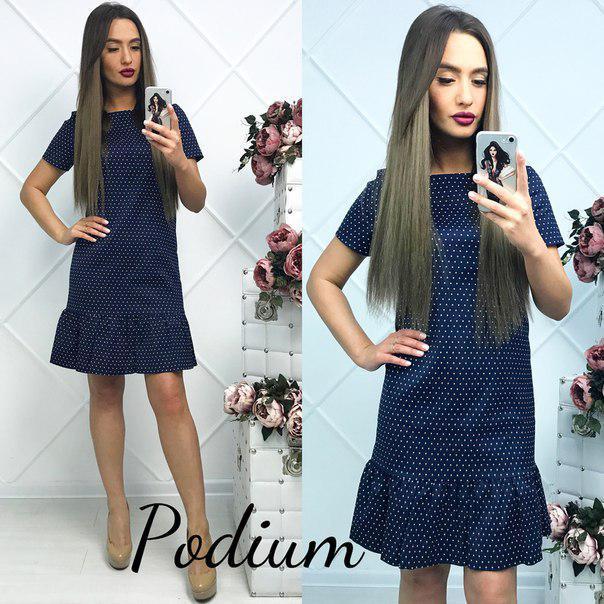 c5c9f5c1038 Прямое летнее платье с рюшами тв-180423-2 — купить недорого в ...