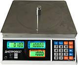 Весы торговые Днепровес ВТД-3Т1 LCD до 3 кг, фото 5