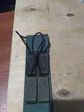 Антимиражная лента., фото 2