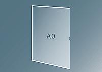 Карман для постера А0
