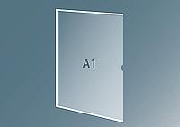 Карман для постера А1