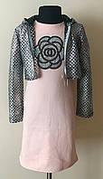 Платье с болеро для девочки нарядное 7-14 лет