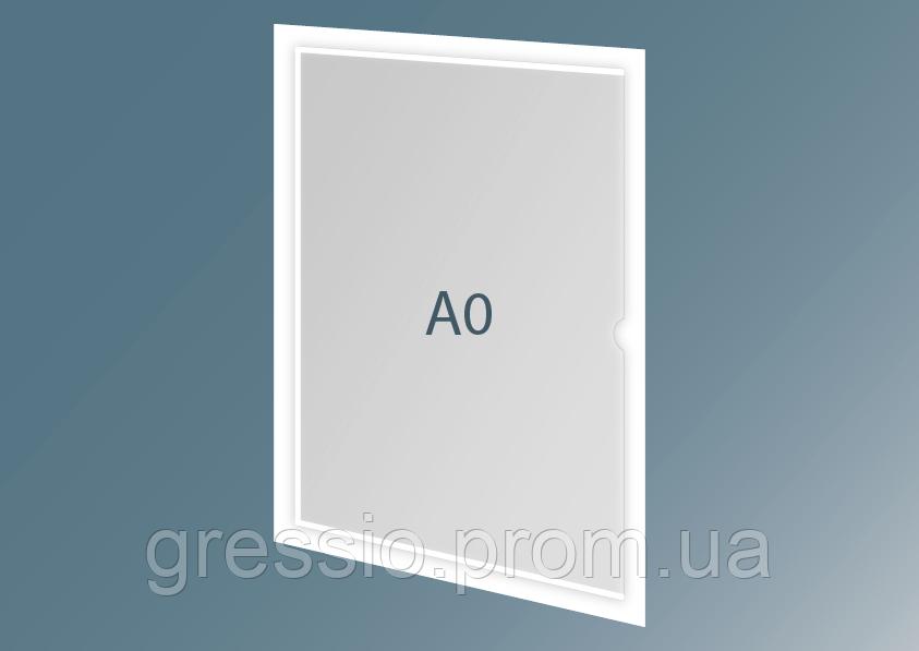 Карман для постера А0 с пластиковой основой