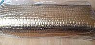 Подлокотник для маникюра золотой кожа змеи