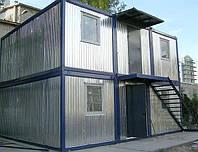 Блок модульное офисное строение - Киев | Цена модульного строительства домов под ключ производителя, фото 1