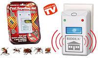 Електронний відлякувач гризунів Riddex (Pest Repelling Aid), фото 1