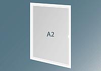 Карман для постера А2 с пластиковой основой