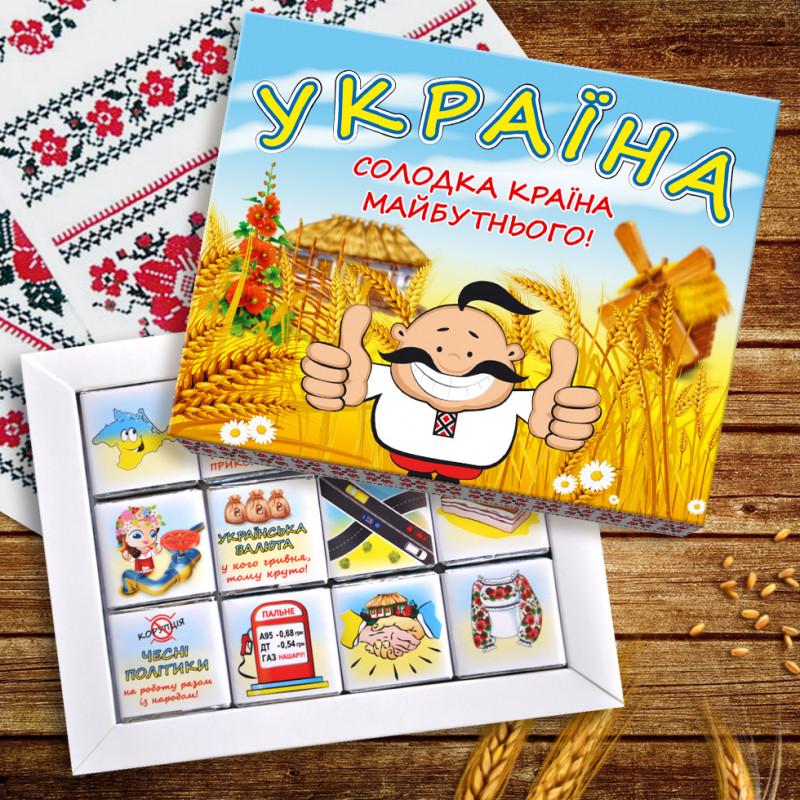 """Шоколадный набор """"Патріотична Україна"""" 60 г"""