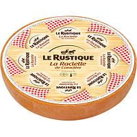 Сыр Раклет Выдержанный 6 кг. 50% Le Rustique