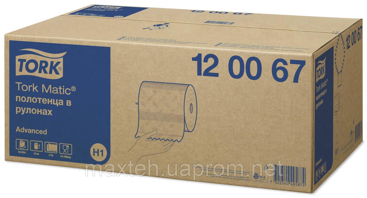 Коробка полотенец в рулонах Tork Matic Advanced 6 рулонов