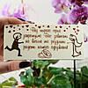 "Шоколадная открытка белая Ш-5 ""Від щирого серця"" классическое сырье. Размер:145х65х5мм, вес 90г"