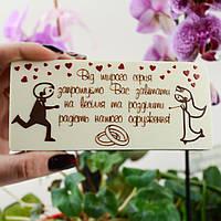 "Шоколадная открытка белая Ш-5 ""Від щирого серця"" классическое сырье. Размер:145х65х5мм, вес 90г, фото 1"