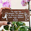 "Шоколадная открытка молочная Ш-5 ""Від щирого серця"" классическое сырье. Размер:145х65х5мм, вес 90г"