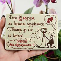 """Шоколадная открытка белая Ш-3 """"Дорогая(ой) по(друг)а"""" классическое сырье. Размер: 95х140х10мм, вес 170г , фото 1"""