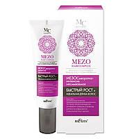 """Мезосыворотка для лица и шеи """"Активный уход для зрелой кожи"""" Bielita MEZO Complex 60+"""