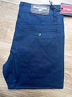 Мужские брюки Disvoca's 124-3 (27-34) 8.75$, фото 1