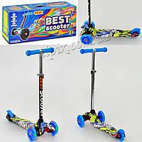 Самокат Best Scooter с ярким принтом и светящимися колесами голубой