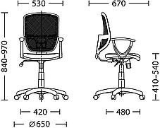 Кресло офисное Betta GTP механизм FS крестовина CHR68 спинка сетка OH-5, сиденье ткань С-06 (Новый Стиль ТМ), фото 3