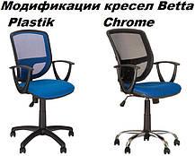 Кресло офисное Betta GTP механизм FS крестовина CHR68 спинка сетка OH-5, сиденье ткань С-06 (Новый Стиль ТМ), фото 2