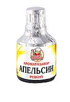Ароматизатор Добрик 5мл рідкий Апельсин